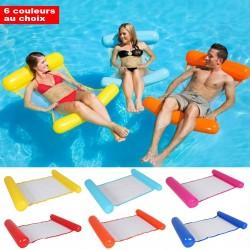 Hamac gonflable de plage et piscine